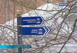 Эфир от 22.01.2013 (10:00)