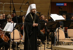 Закрытие III Московского Рождественского фестиваля в Доме музыки