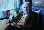Вечер-посвящение Тонино Гуэрре прошел в Москве