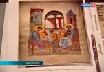 Ярославский музей-заповедник презентует уникальное издание