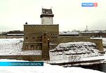 Эфир от 31.01.2013 (19:30)