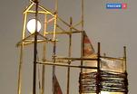 Эфир от 05.02.2013 (15:40)