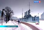 Эфир от 05.02.2013 (19:30)
