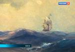 В Омске проходит выставка, на которой представлены работы русских художников, обучавшихся в Мюнхене