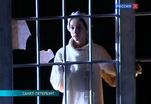 Эфир от 08.02.2013 (19:30)