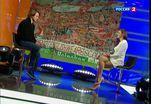 Эфир от 14.02.2013