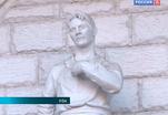 Эфир от 13.02.2013 (19:30)