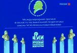 В столице состоялась церемония вручения Премии в области музыкальной педагогики
