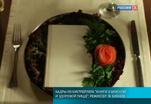 Эфир от 28.02.2013 (10:00)