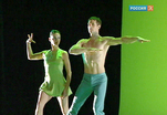 В Москву приехала труппа Aspen Santa Fe Ballet