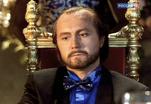 Москва простится с Андреем Паниным