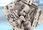 Давид Боровский - первый театральный реалист