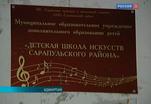 Быть или не быть бесплатному музыкальному образованию на селе?