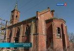 В Калининградской области ищут покупателей на памятник культуры