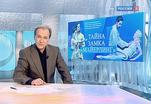 Эфир от 22.03.2013 (23:10)