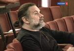 Андрей Могучий принял предложение возглавить Большой драматический театр имени Товстоногова