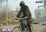 Британец поборол пекинский смог с помощью велосипеда