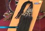 Украшения сибирских модниц на выставке в Омске