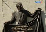 В Москве установлена доска Эмилю Кио