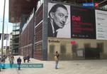В Мадриде открылась масштабная выставка работ Сальвадора Дали