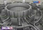 ITER - термоядерное солнце на Земле