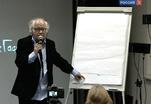 Йос Стеллинг провел мастер-класс в Москве