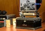 135 лет назад Томас Эдисон изобрел фонограф