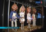В Стокгольме открыт музей группы ABBA