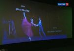 Эфир от 13.05.2013 (10:00)