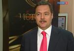 Эфир от 10.05.2013 (10:00)
