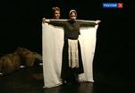 Театральный колледж Олега Табакова показал спектакль