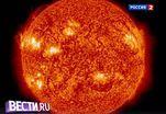 На Солнце произошел опасный выброс энергии категории Х