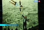 Эфир от 14.05.2013 (23:30)