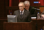 Кандидаты на пост президента Российской академии наук: их осталось трое