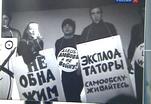 К 80-летию со дня рождения Андрея Вознесенского в Москве открылась необычная фотовыставка