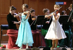 В Московской консерватории отмечают 335-летие со дня рождения Вивальди