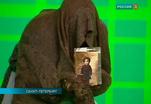 Эфир от 15.05.2013 (23:30)