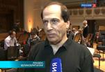 Московский государственный симфонический оркестр выступает в Лондоне