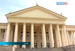 Зимнему театру города Сочи - 75 лет!