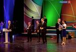 Эфир от 20.05.2013 (23:30)