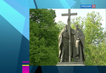 Эфир от 24.05.2013 (10:00)