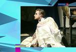 Эфир от 29.05.2013 (15:40)