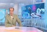 Эфир от 28.05.2013 (23:00)