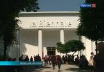 Эфир от 30.05.2013 (23:30)