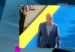 Эфир от 03.06.2013 (10:00)