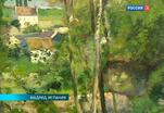 Эфир от 03.06.2013 (23:30)