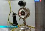 Эфир от 05.06.2013 (15:40)