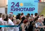 Эфир от 10.06.2013 (10:00)
