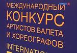 Эфир от 11.06.2013 (10:00)