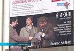 Театры России Северному Кавказу
